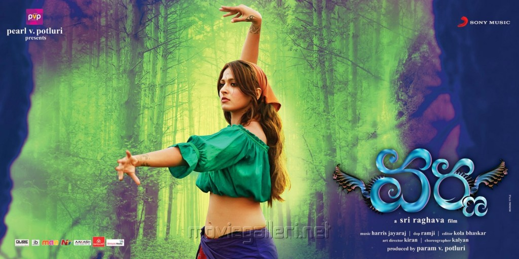 Anushka-photos-20-HD-wallpaper-Collections-actress_anushka_varna_movie_wallpapers-1024x512